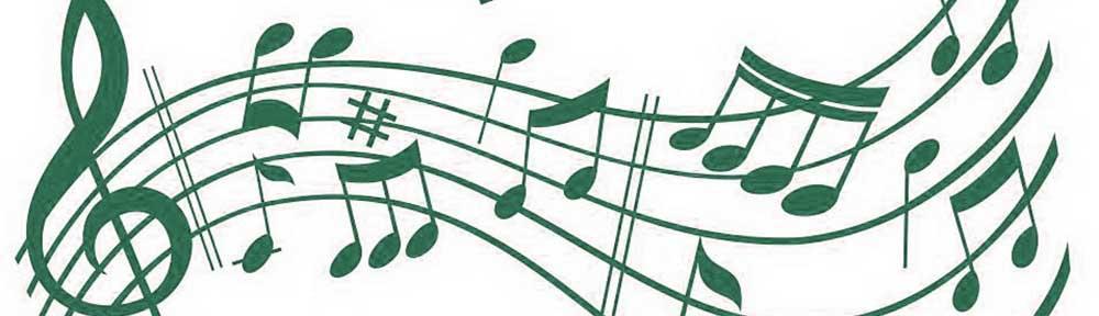 Музыкальный колледж